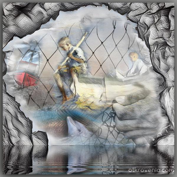 Ная в лоното на Афала - към част 6