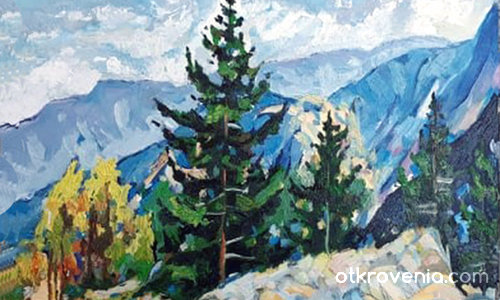 Планината 740