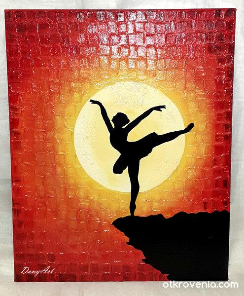 Картина Балерина по залез