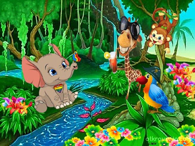 В джунглата