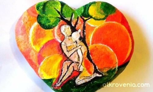 Любов под лозата