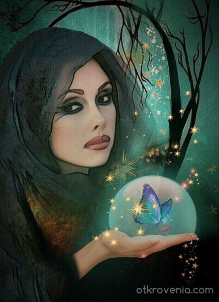 Вълшебство