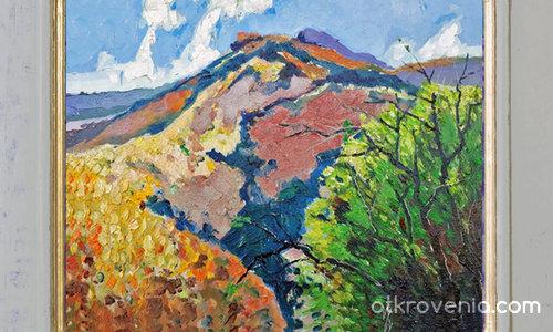 Планината 645