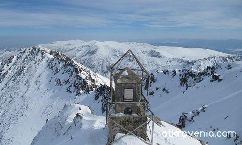 Поглед от един любим връх