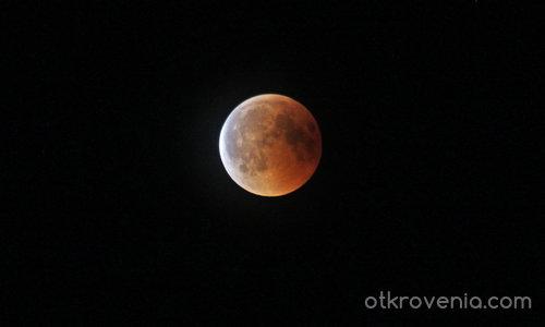 Пълно Лунно затъмнение 27\28 юли 2018