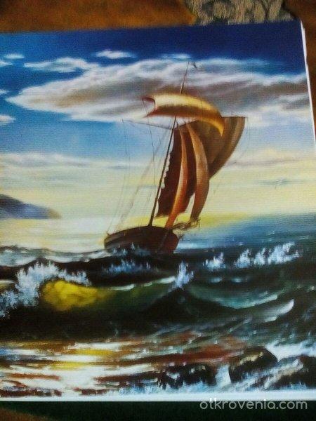 Изгубена в морето