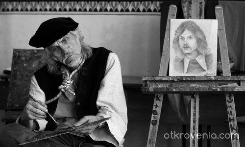 Портретът