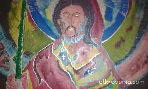 Иисус Христос Пастирът на Вселената