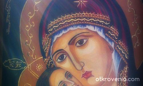Дева  Мария  и Исус