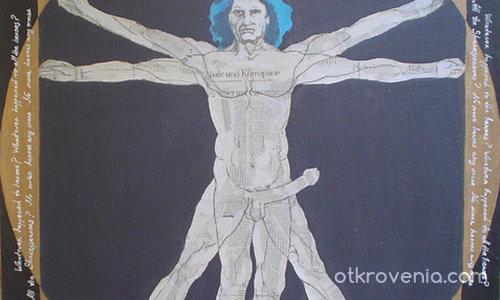 vitruvian man (no more heroes) version 2