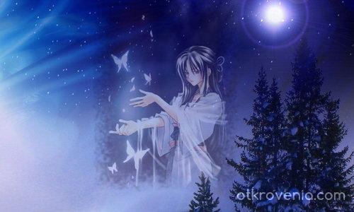 Децата на сияещата зимна звезда