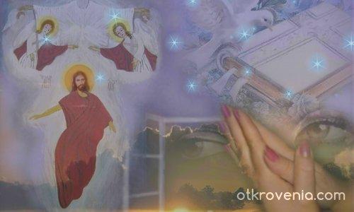 Молитва (по едноименния стих)