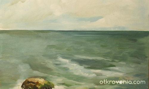 морско