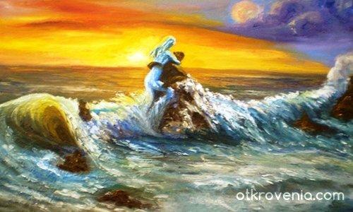 Любовен прилив