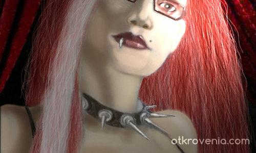 Fetish Girl