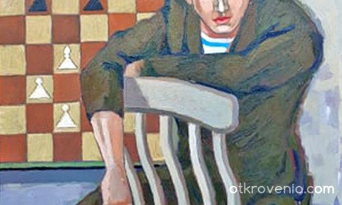 Шахматист