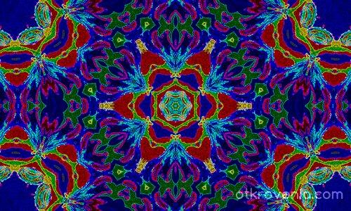 Абстрактна композиция 4