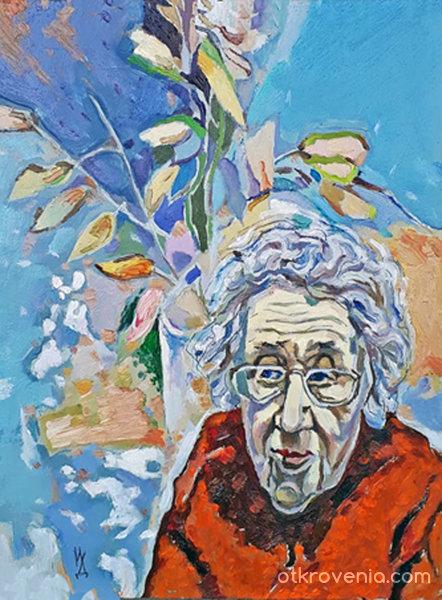 Портрет 19