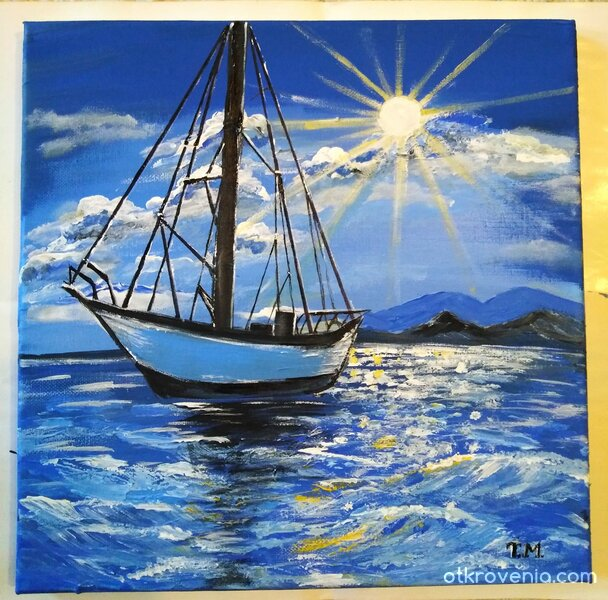 """""""Лодка в морето"""""""
