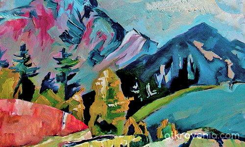 Планината 796
