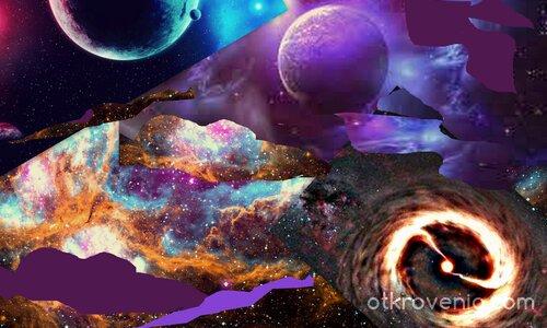 Галактически пътници