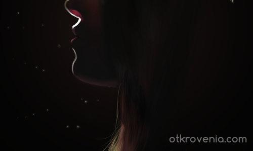 Тъмнина