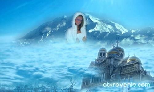 Ледената принцеса