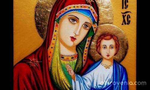 Казанската Богородица