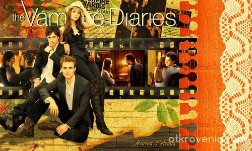 The Vampire Diaries/Дневниците на вампира