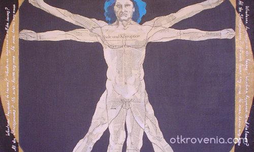 vitruvian man (no more heroes)