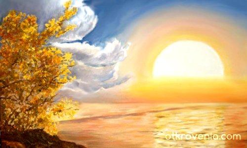 Златен изгрев