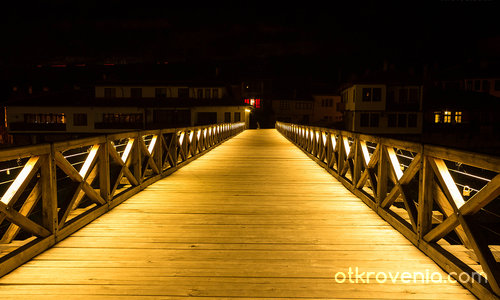 Владишкият мост във Велико Търново