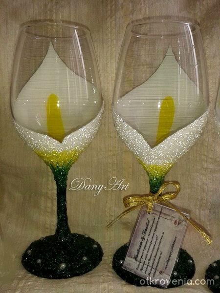 Двойка чаши за вино Кала