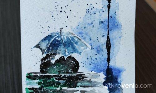 """""""Двама под дъжда"""" - мини акварел"""