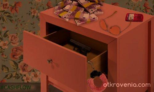 Розов будоар