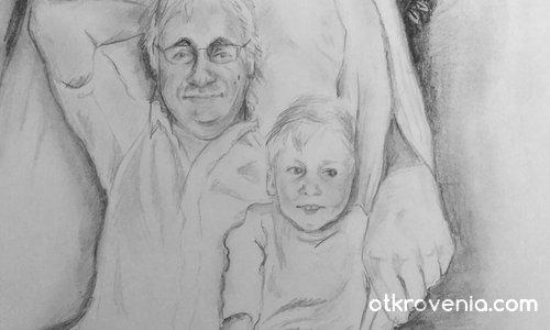 Дядо и внук ♥