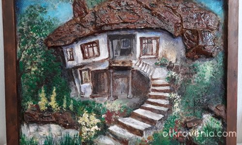 """""""Старата къща"""""""