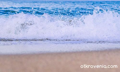 Морска вълна