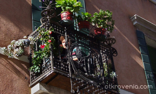 Покана за кафе по венециански