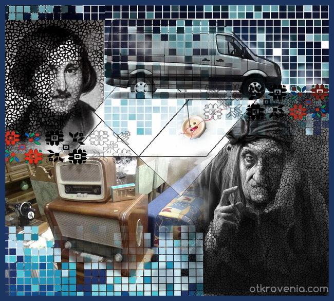 """По """"Мозайките на Плюшкин"""" от rygit"""
