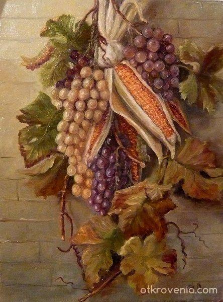 След гроздобер