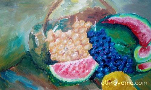 Натюрморт с грозде и диня