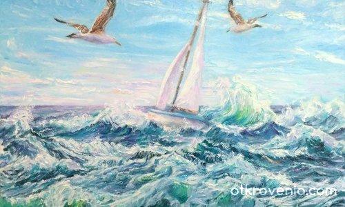 Лодката на любовта