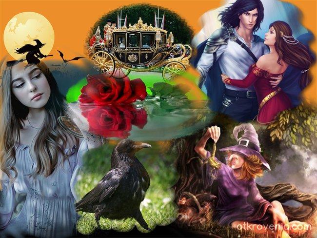 """По """"Специалният ден на вещицата"""" на troia"""