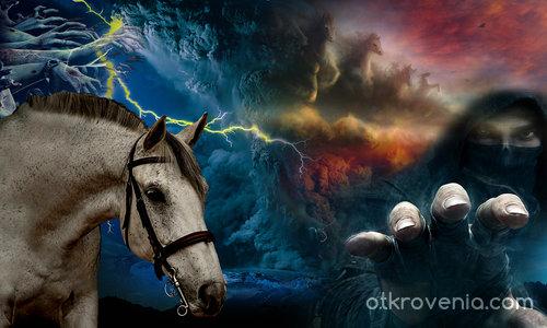Бледият конник