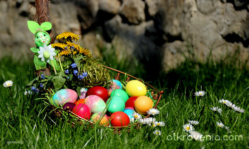 Великденски колорит