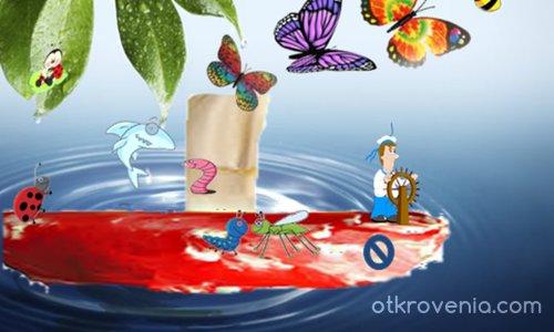 Пеперуден параход