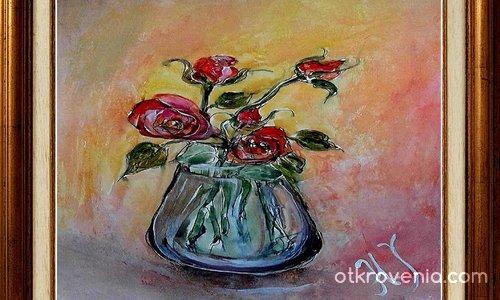 Акварелни Рози - 2