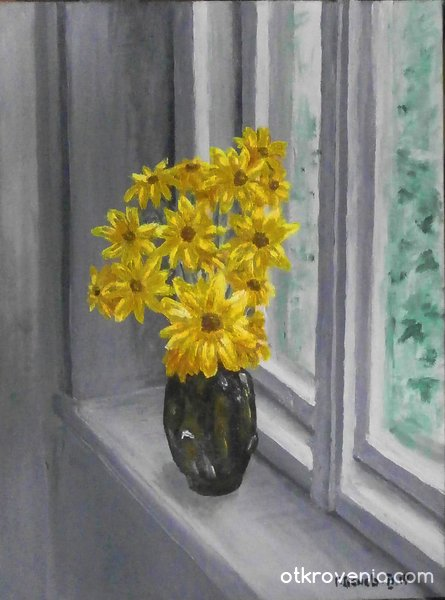 Цветята на прозореца