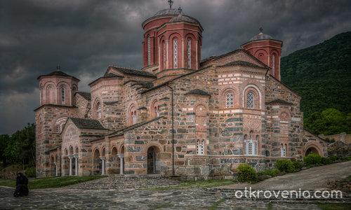 Манастирът Св. Йоан Кръстител, Керкини